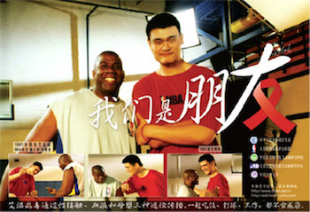 Yao Ming and Magic Johnson